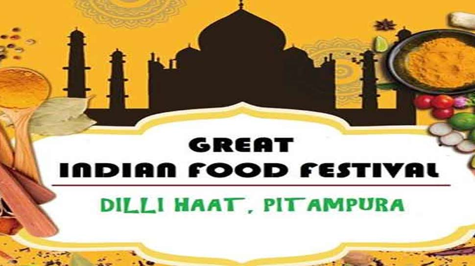 Great Indian Food Festival 2018