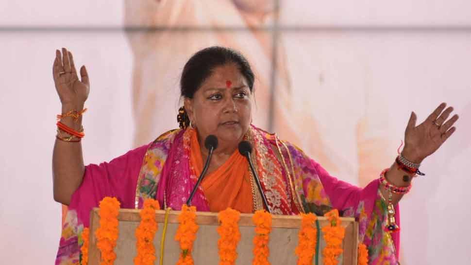 राजस्थान विधानसभा चुनावः अधूरे वादों को चुनावी घोषणा पत्र में शामिल करेगी भाजपा