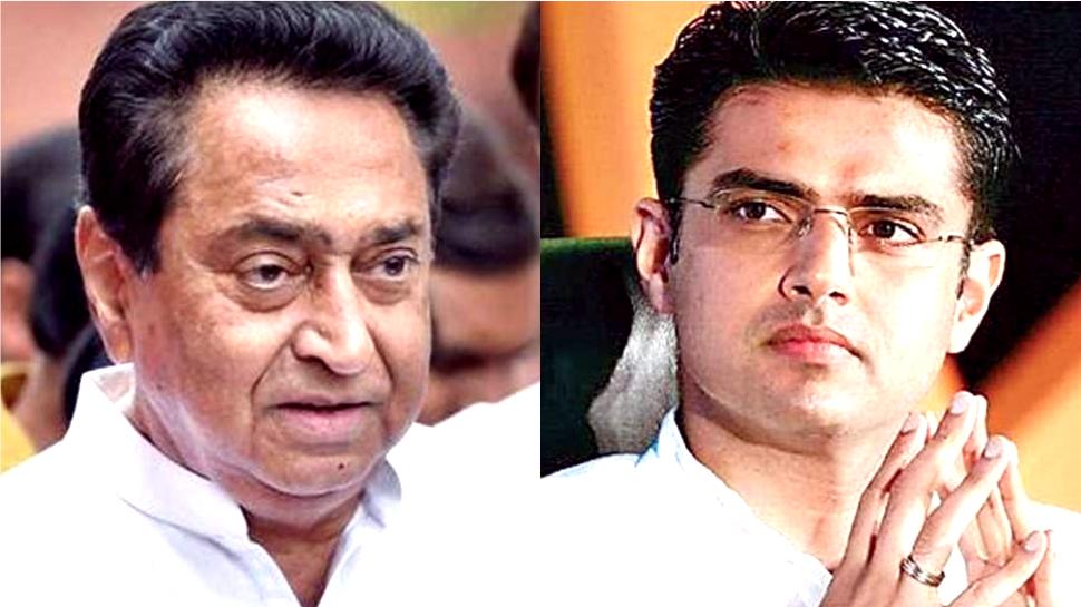 चुनाव से पहले लगा कांग्रेस को झटका, कमलनाथ और सचिन पायलट की याचिका SC ने की खारिज