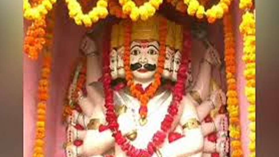 Ravana is worshipped Dussehra 2018