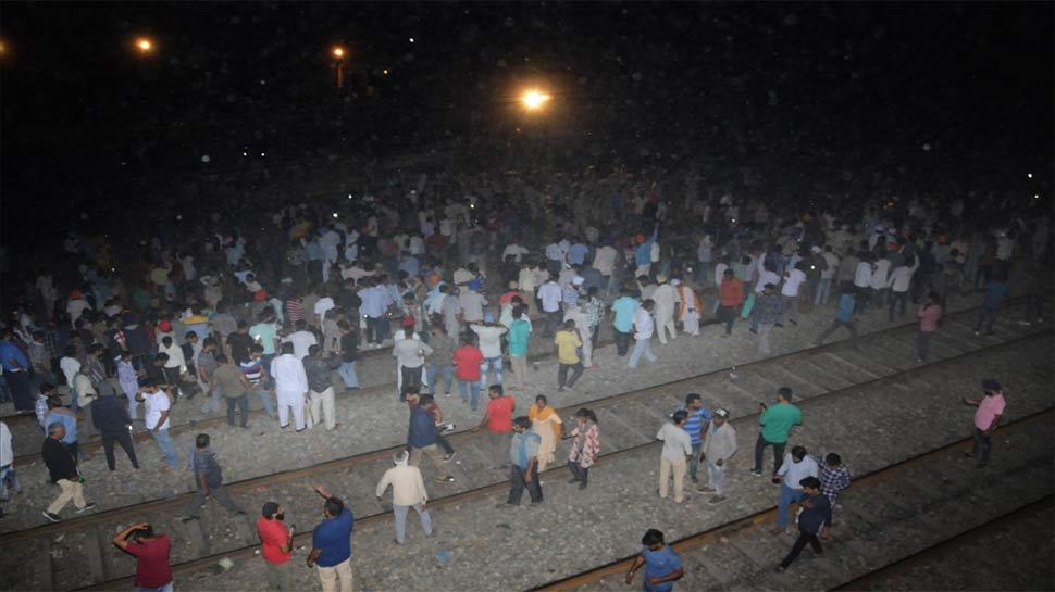 अमृतसर हादसा : रेलवे ने जारी किए हेल्पलाइन नंबर, इन नंबरों से मिल सकेगी मदद