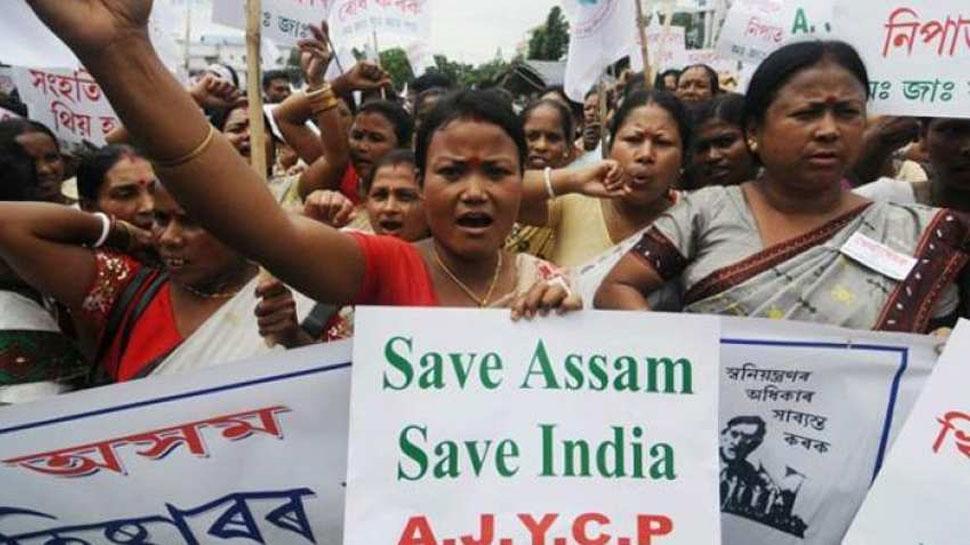 Image result for नागरिकता विधेयक के खिलाफ आज असम बंद