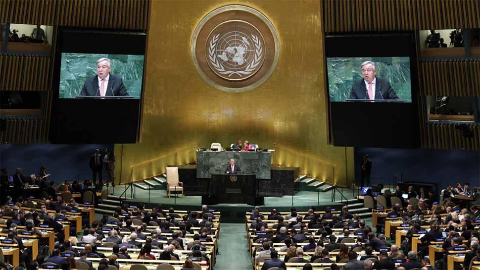 संयुक्त राष्ट्र ने गरीब देशों में परियोजनाओं के लिए एक अरब डॉलर दिए
