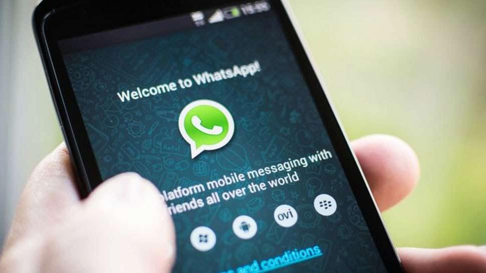 WhatsApp के इस नए फीचर से बढ़ने वाला है चैटिंग का मजा, जानिए कैसे करें डाउनलोड