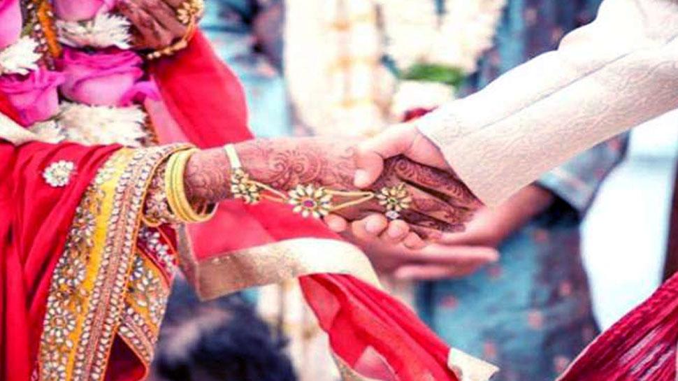 राजस्थान: लड़की ने बचपन की सगाई को मानने से किया इनकार, थाने में खाया जहर