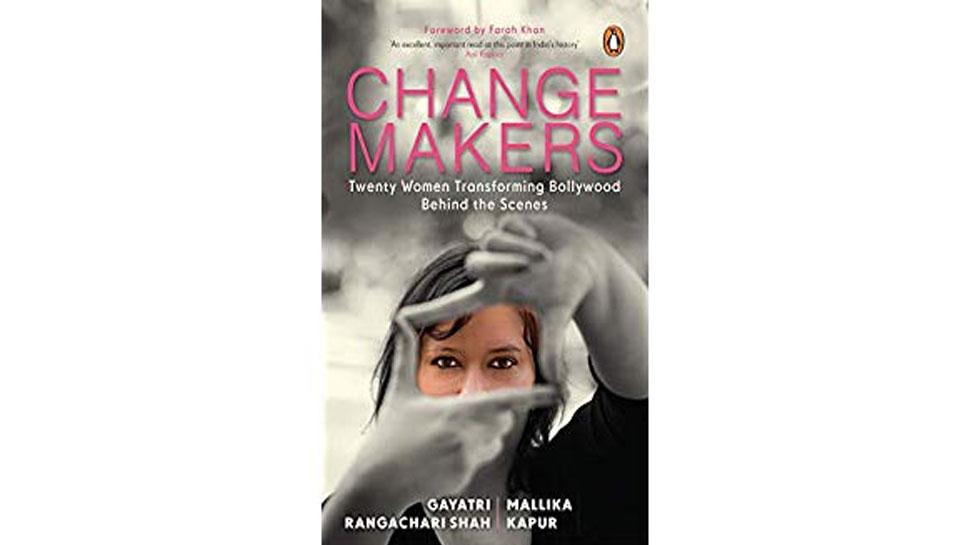 बॉलीवुड में पर्दे के पीछे काम करने वाली महिलाओं की कहानी बयां करती है ये किताब
