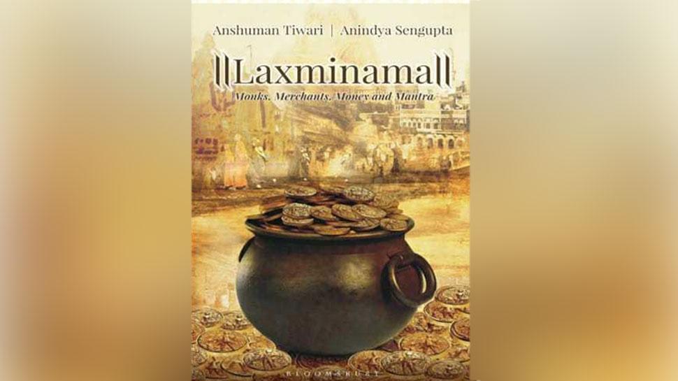 सामाजिक-आर्थिक मूल्यों को समझाती किताब- 'लक्ष्मीनामा' का लोकार्पण 2 नवंबर को