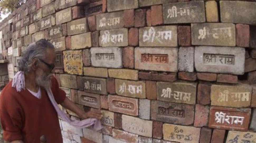 राम मंदिर निर्माण के लिए केंद्र करे भूमि का अधिग्रहण : आरएसएस