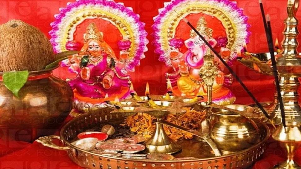 दिवाली 2018: ऐसे करें मां लक्ष्मी की पूजा, घर में होगी धनवर्षा