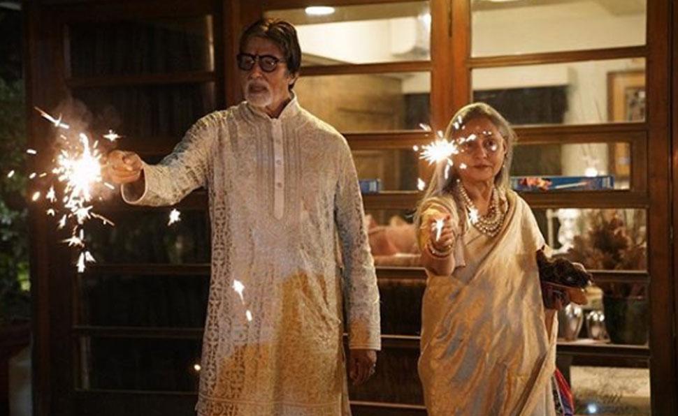 Amitabh bacchan Diwali celebration-4