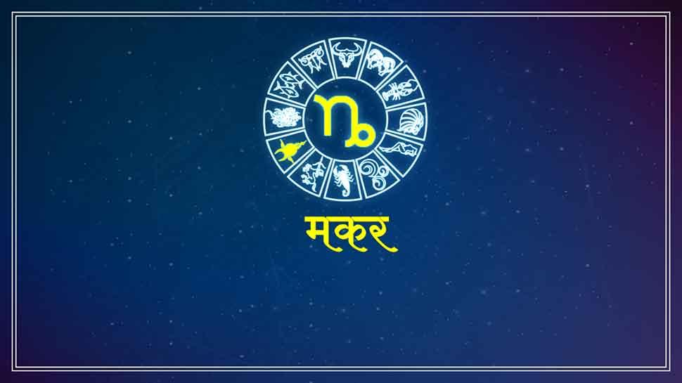 horoscope for capricon