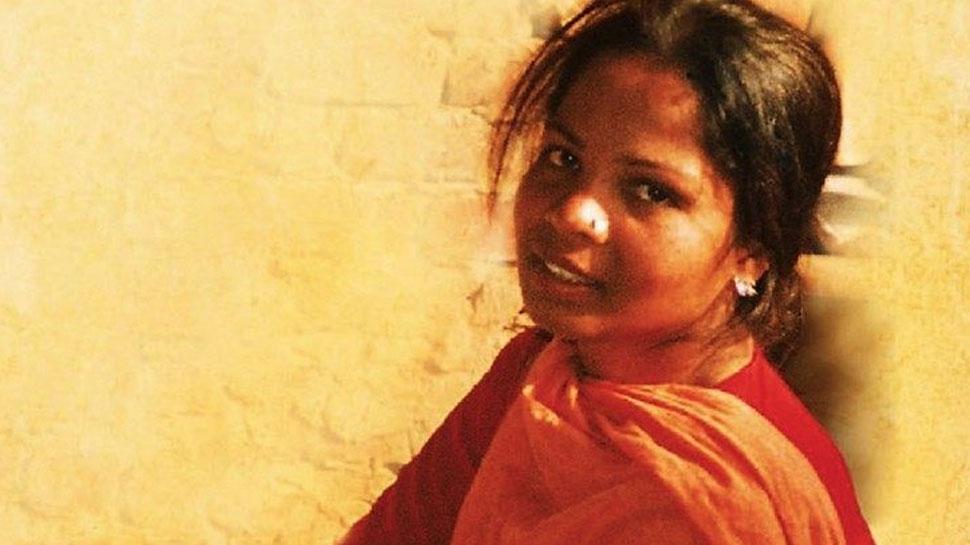 ये आसिया बीबी कौन हैं, पाकिस्तान की कोर्ट ने फांसी के फंदे से क्यों बचाई इनकी गर्दन?