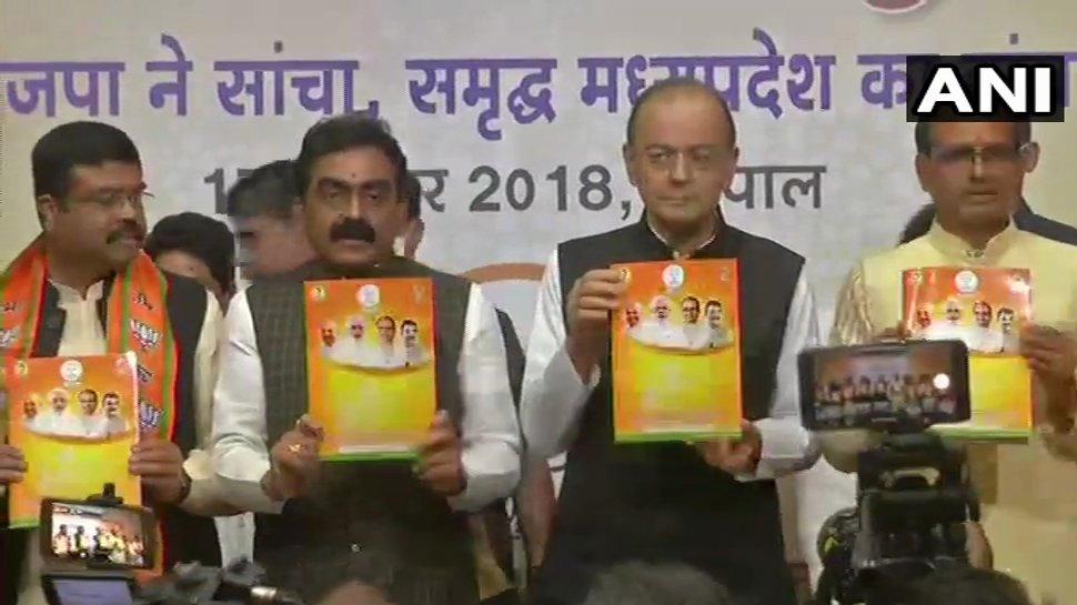 Live: मध्य प्रदेश में बीजेपी ने जारी किया 'दृष्टि पत्र', महिलाओं के लिए अलग से घोषणा पत्र