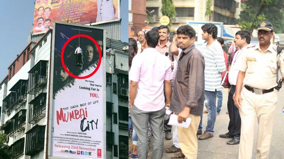 ये कैसा फिल्म प्रमोशन! मेकर्स ने पोस्टर के साथ लटकाई 'लाश...', मौके पर पहुंची पुलिस - शब्द (shabd.in)