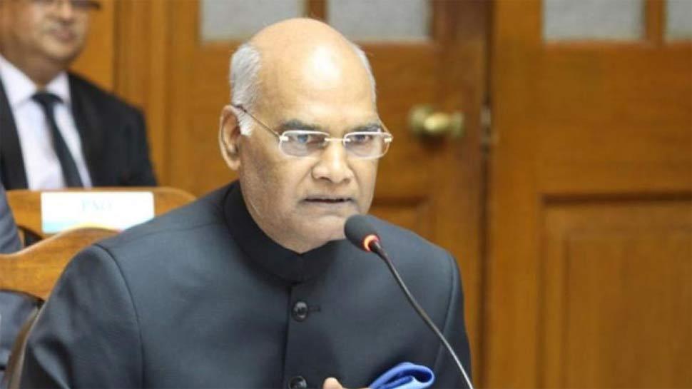 करतारपुर कॉरिडोर की 26 नवंबर को आधारशिला रखेंगे राष्ट्रपति रामनाथ कोविंद