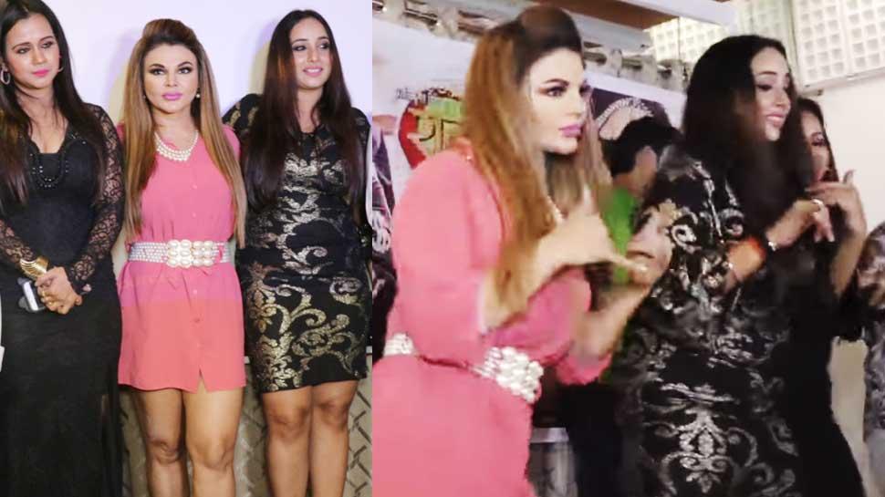 भोजपुरी एक्ट्रेस रानी चटर्जी के साथ राखी सावंत ने लगाए जबरदस्त ठुमके, देखें VIDEO