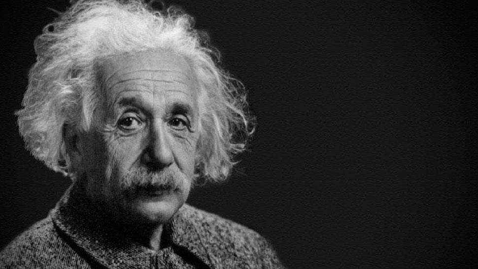 ईश्वर और धर्म के बारे में क्या विचार रखते थे आइंस्टीन, अब होगा खुलासा?