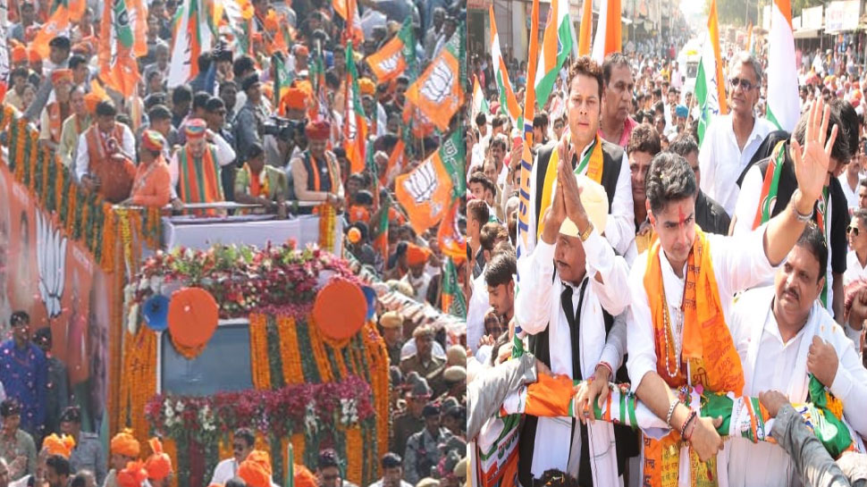 राजस्थान: चुनाव प्रचार में BJP-कांग्रेस में हुई कड़ी टक्कर, जानें स्टार प्रचारकों की भूमिका