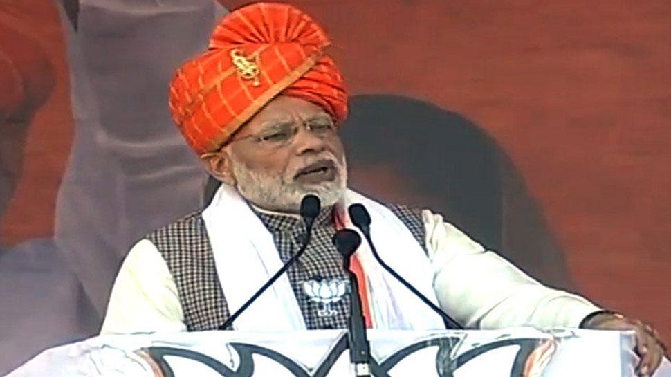 जिन्हें 'कुंभकरण और कुंभाराम' में ही भेद मालूम नहीं वो देश क्या चलाएंगे: PM मोदी