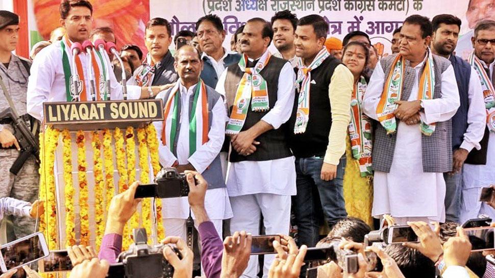 राजस्थान: 199 सीटों पर 2274 उम्मीदवार मैदान में, जानिए कितने नेता हैं शिक्षित