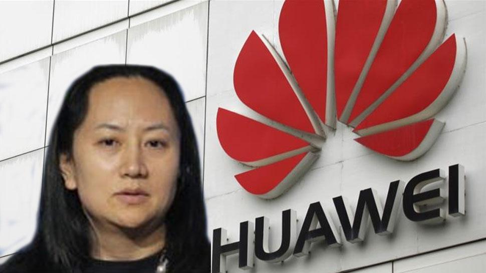 कनाडा में Huawei Technologies के मालिक की बेटी गिरफ्तार, चीन ने दी अमेरिका को चेतावनी