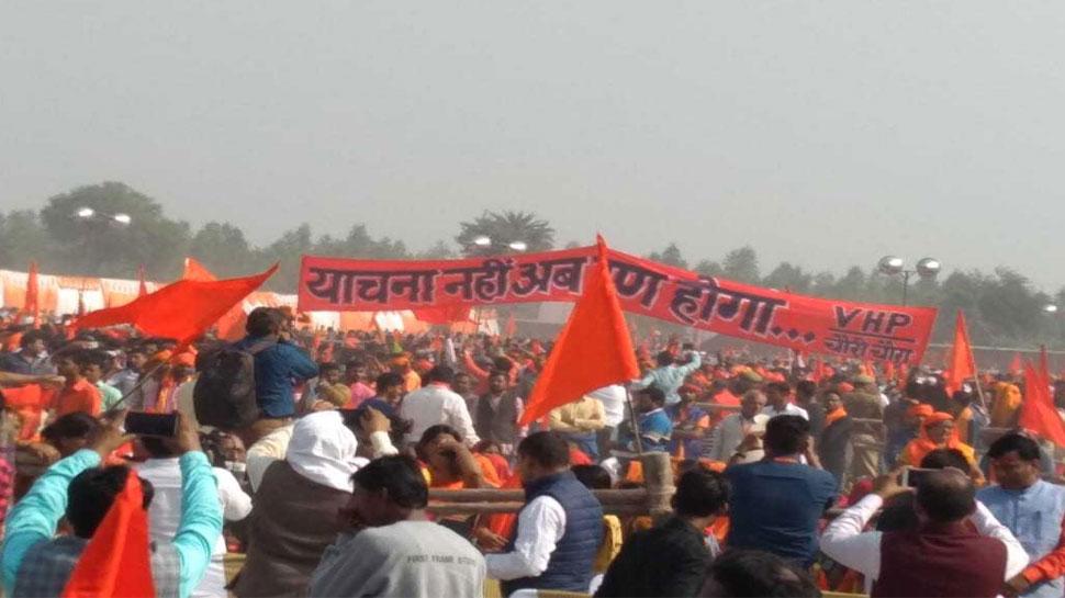 LIVE : राम मंदिर के लिए दिल्'€à¤²à¥€ में VHP की धर्म संसद शुरू, हजारों लोग मौजूद