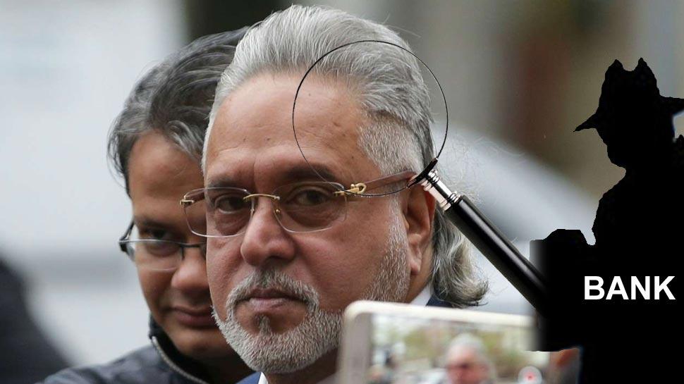 ब्रिटेन में माल्'€à¤¯à¤¾ प्रत्'€à¤¯à¤°à¥à¤ªà¤£ केस की अहम सुनवाई आज, भारत को मिल सकती है सफलता