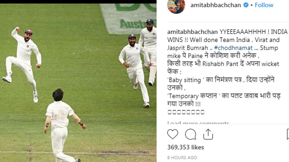 AB Instagram