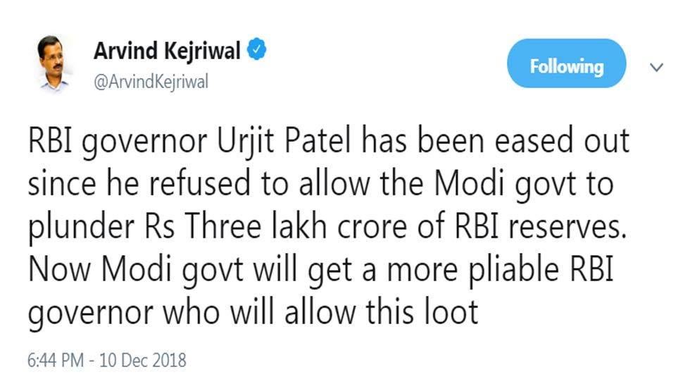 Arvind Kejriwal says Urjit Patel eased out by Centre to bring in someone 'more pliable'