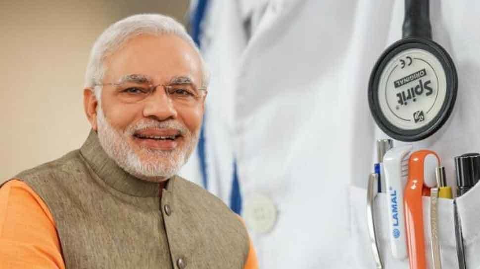 मोदी सरकार, Ayushman Cards, AB-NHPM, Ayushman Bharat Scheme, Modi Government, 5 Lk Health cover
