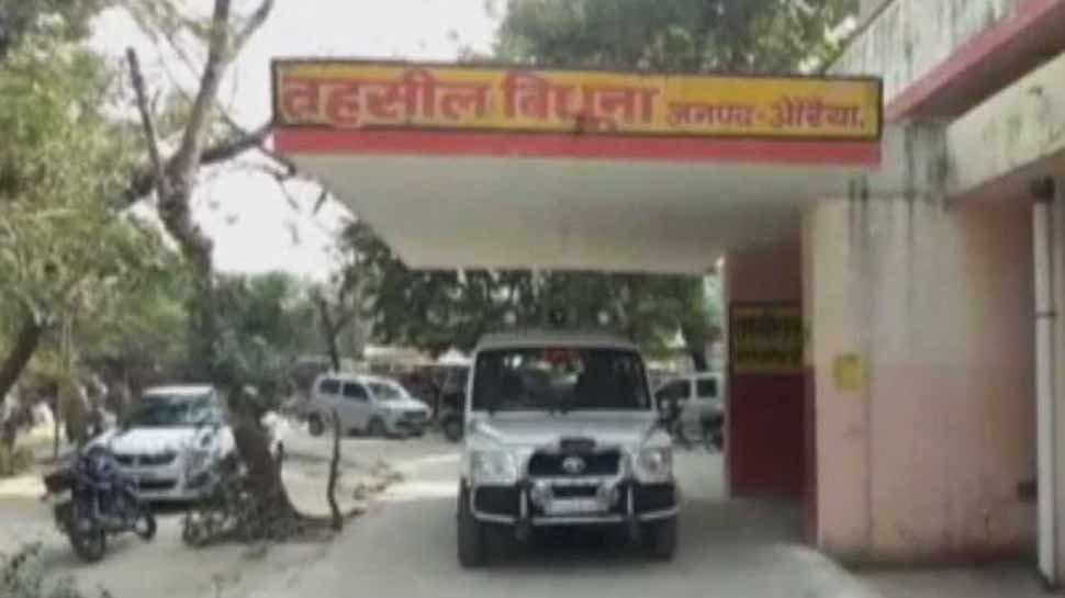 Terrorist Ajmal Kasab residence certificate issued in auraiya uttar pradesh