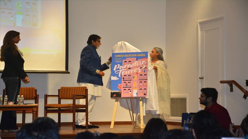 Amitabh Bachchan and Jaya Bachchan launch their daughter Shweta Bachchan Nanda's first book 'Paradise Towers'