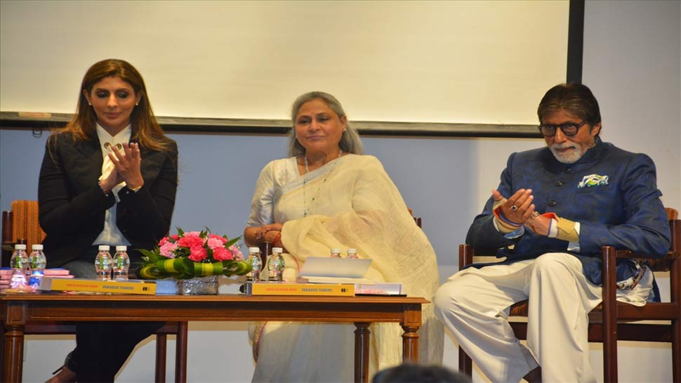 Amitabh Bachchan and Jaya Bachchan launch their daughter Shweta Bachchan Nanda's first book 'Paradise Towers'