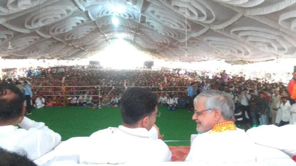 Congress Sankalp Rally