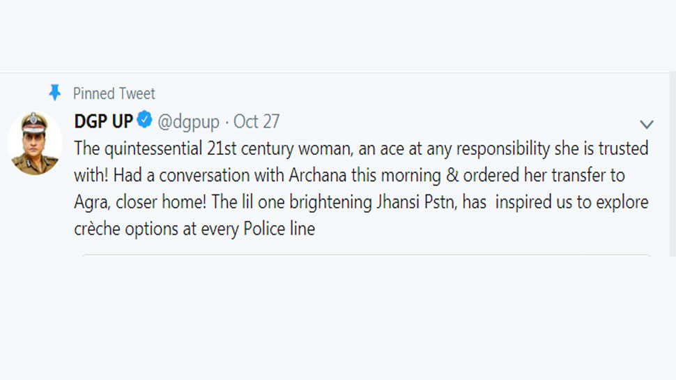 Woman constable transferred to agra duty with her child