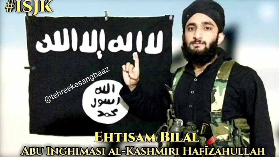 missing Kashmiri student of sharda university join isis posters viral on social media