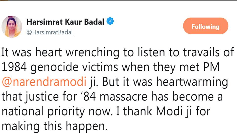 Prime Minister Narendra Modi meets victims of 1984 anti-Sikh riots