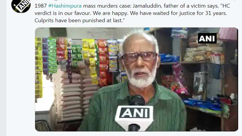 In Hashimpura mass murders case father of a victim says, We are happy for the justice