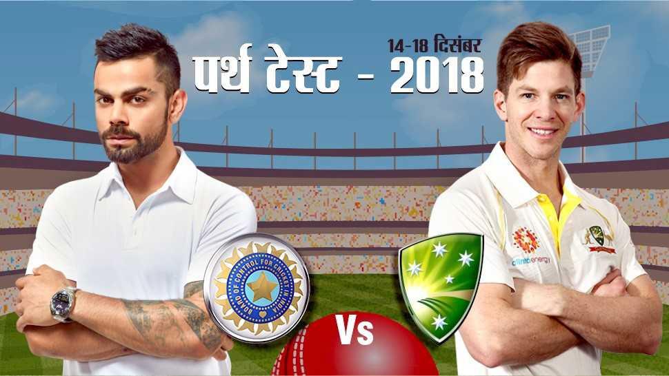 India vs Australia Perth test