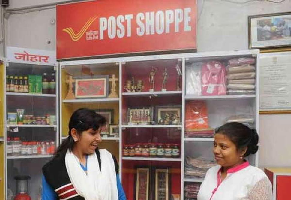 India Post, Post Office, Franchise, Business Opportunity, Earn money with Post office, Zee Business Hindi, Latest Business news