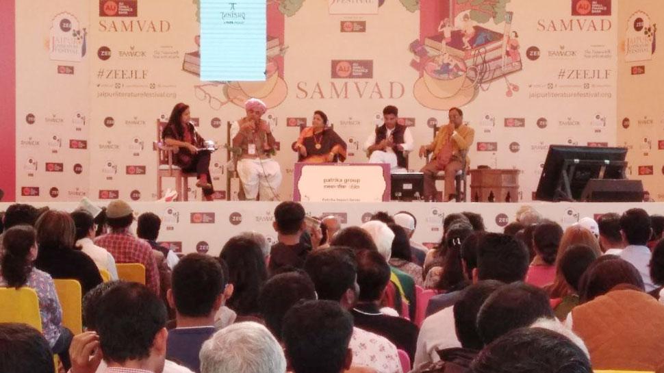 Zee JLF 2018, JLF 2018, Jaipur Literary Festival, जयपुर लिटरेचर फेस्टिवल, जेएलएफ 2018, जयपुर