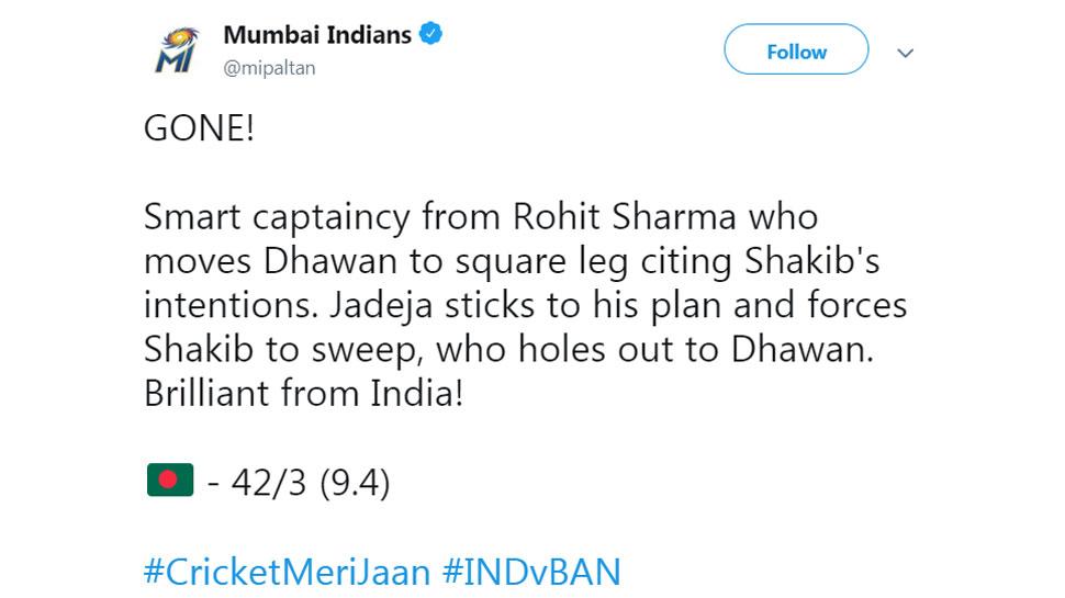 MI, IPL, Rohit Sharma