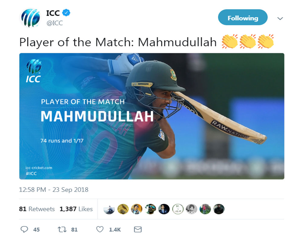 mahmudullah played well vs Rashid Khan