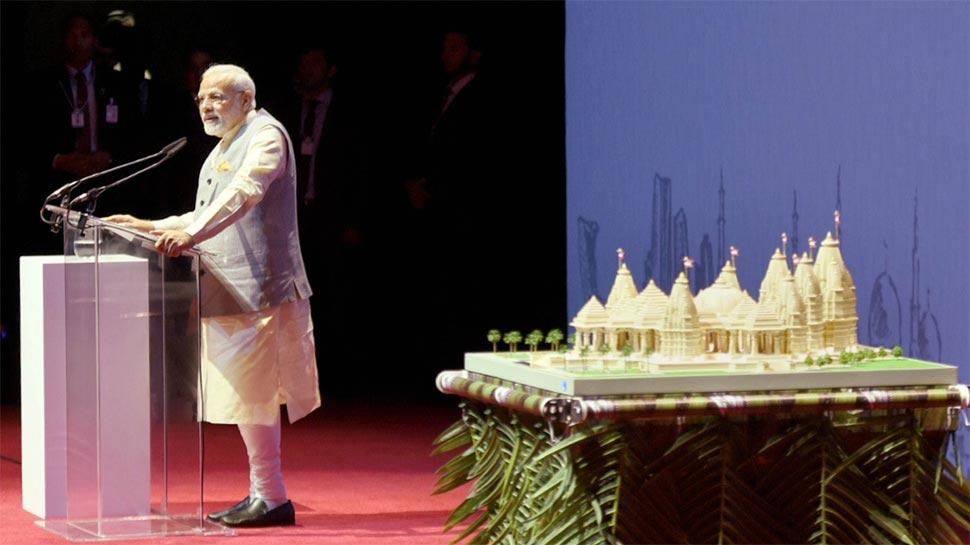 Narendra Modi UAE Opera House Indian Community