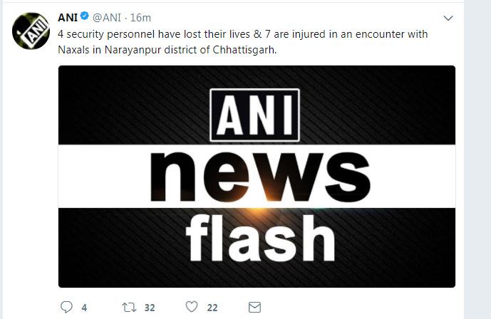 Naxal attack, narayanpur, Chhattisgarh, Naxali