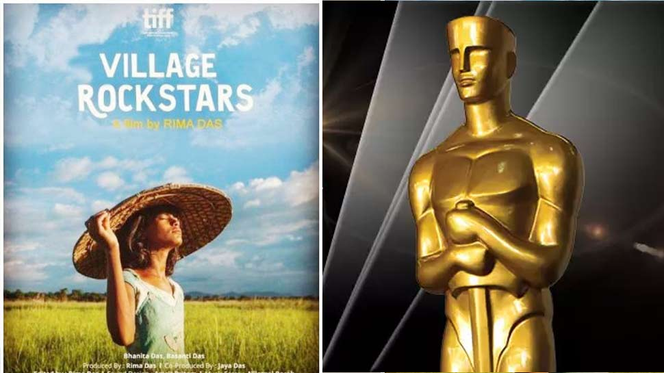 Village Rockstars, is out of the race