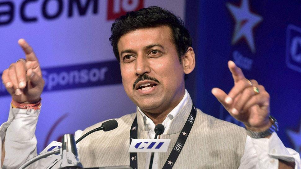 Sports minister Rajyavardhan singh Rathore