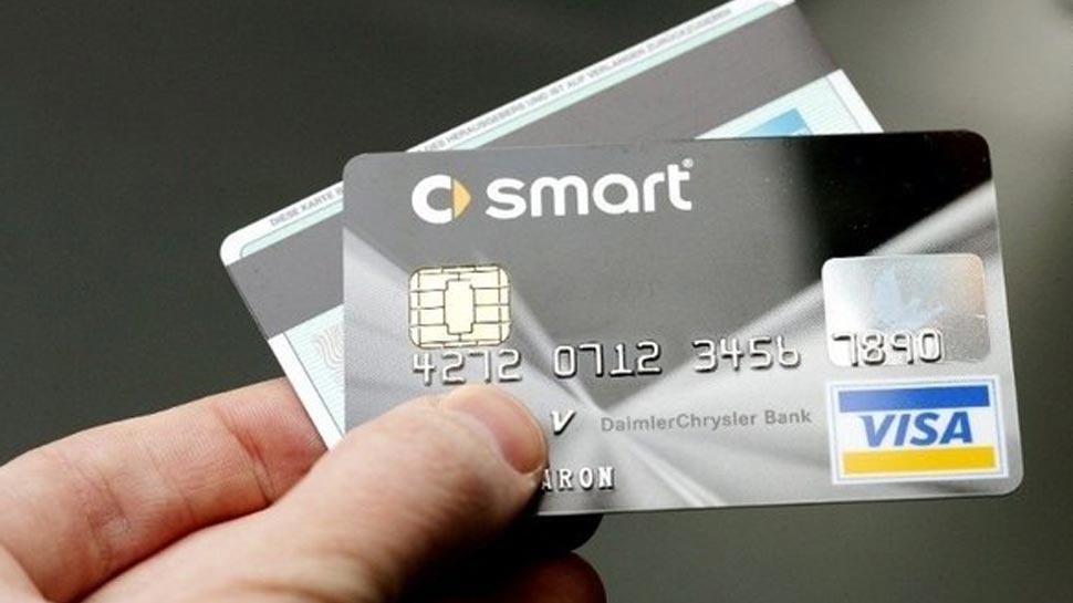 रिजर्व बैंक ऑफ इंडिया, RBI, Banks, ATM Card, magnetic strip ATM cards, Smart Chip ATM Card