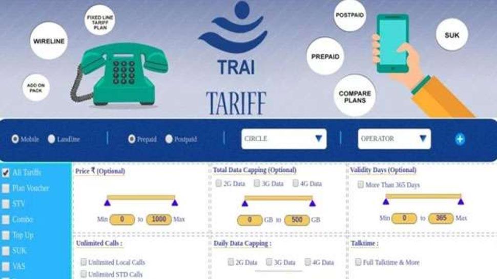 TRAI, Tariff portal, Mobile users, Plan Compare, Telecom customers, Telecom offers, Jio, Hindi News