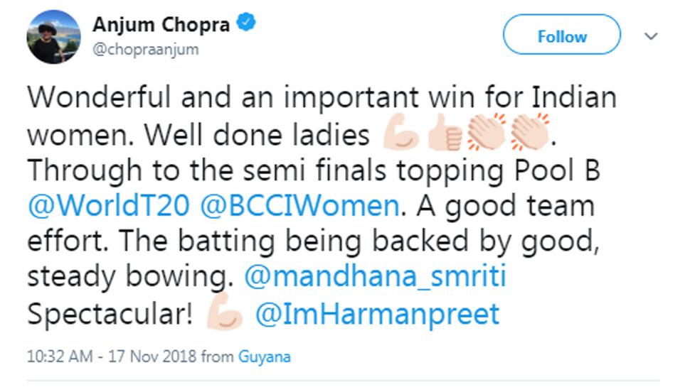 Anjum Chopra on Women Team India